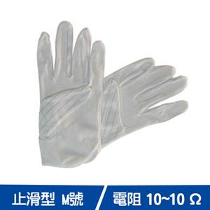 止滑型防靜電手套 (M)