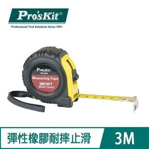 Pro'sKit寶工DK-2040 3米耐摔型捲尺