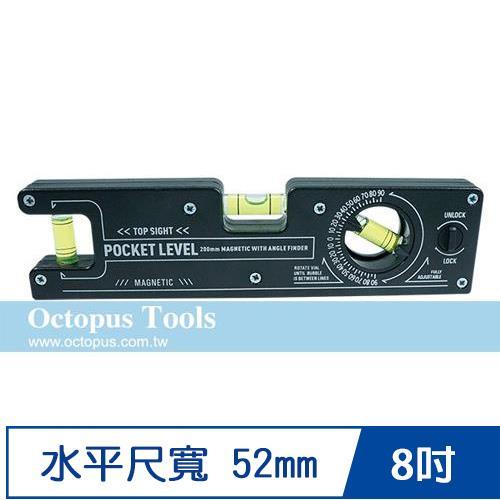 Octopus 8吋可調角度水平尺 附磁 (026.708)