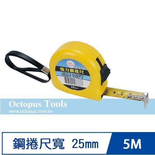 Octopus 強力鋼捲尺 5M 25mm 公分/英吋 (118.3525)