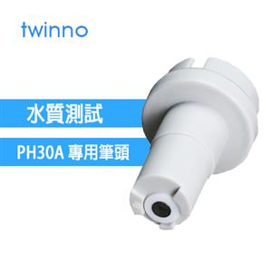 twinno PH30A專用筆頭 (CS1930)