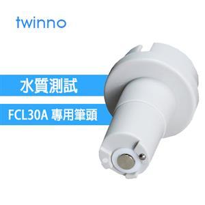 twinno FCL30A專用筆頭 (CS5930)