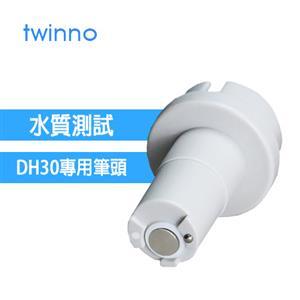 twinno DH30專用筆頭 (CS6931)