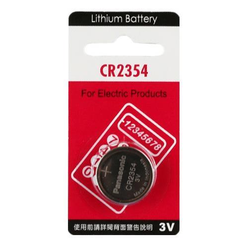PANASONIC 國際牌 CR2354 鈕扣型水銀電池 3V(1入)