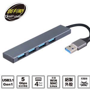 USB3.1 Gen1 4埠 HUB 超薄鋁合金