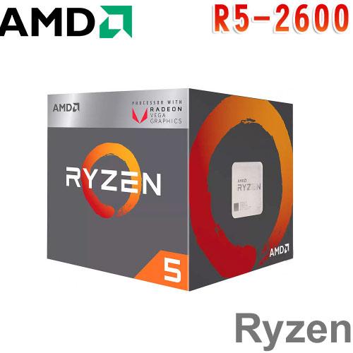 【網購獨享優惠】AMD超微 Ryzen 5 2600 處理器