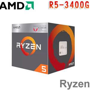 AMD超微 Ryzen 5 3400G 處理器