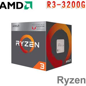 AMD超微 Ryzen 3 3200G 處理器