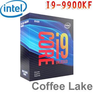 Intel英特爾 Core i9-9900KF 處理器 (無內顯功能及風扇)
