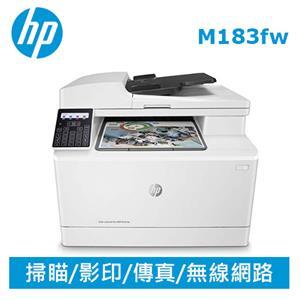 HP Color LaserJet Pro MFP M183fw 彩色雷射印表機