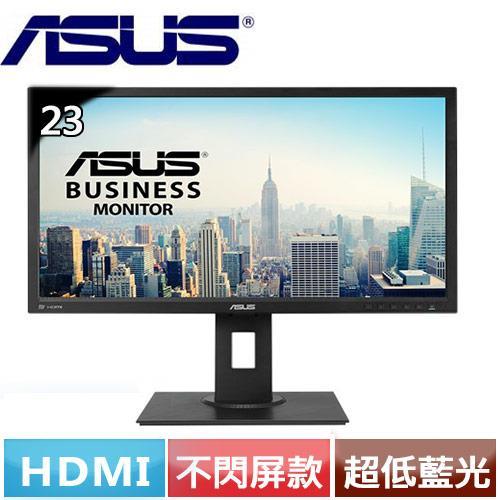 ASUS華碩 23型 商用螢幕 BE239QLBH