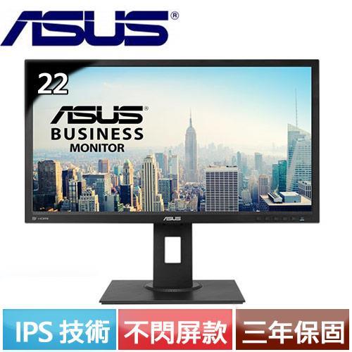 ASUS華碩 22型 商用專業螢幕 BE229QLBH
