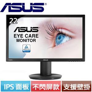 ASUS華碩 22型 超低藍光護眼螢幕 VP229HAL