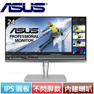 ASUS華碩 24型 IPS液晶螢幕 PA24AC