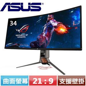 ASUS華碩 34型 21:9 超寬電競螢幕 PG349Q