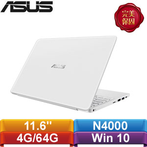 ASUS華碩 E203MA-0091AN4000 11.6吋輕薄小筆電 珍珠白