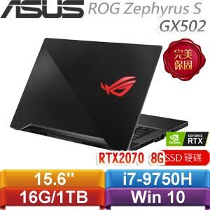 ASUS華碩 ROG Zephyrus S GX502GW-0041A9750H 15.6吋電競筆電
