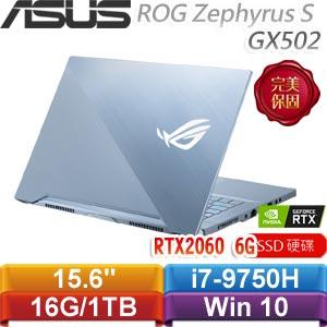 ASUS華碩 ROG Zephyrus S GX502GV-B-0051B9750H 15.6吋電競筆電 冰河藍