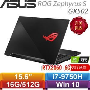 ASUS華碩 ROG Zephyrus S GX502GV-0041A9750H 15.6吋電競筆電