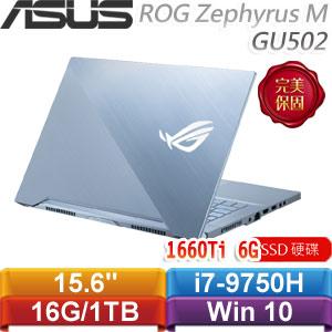 ASUS華碩 ROG Zephyrus M GU502GU-B-0062B9750H 15.6吋電競筆電 冰河藍