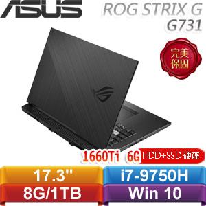 ASUS華碩 ROG STRIX G G731GU-G-0111C9750H 17.3吋電競筆電