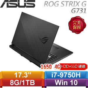 ASUS華碩 ROG STRIX G G731GT-G-0041C9750H 17.3吋電競筆電