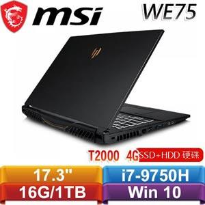 MSI微星 WE75 9TJ-034TW 17.3吋行動工作站繪圖機 T2000