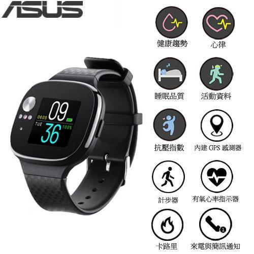 ASUS華碩 VivoWatch SE (HC-A04A) 智慧健康錶