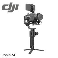 DJI Ronin-SC 手持三軸穩定器