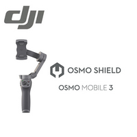 DJI Osmo Shield (Osmo Mobile 3)