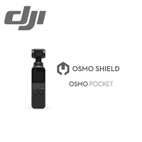 DJI OSMO Shield (Osmo Pocket)