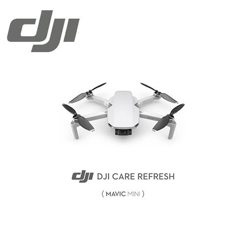 DJI Care 隨心換 (Mavic Mini)