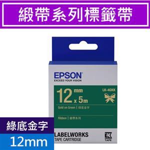 EPSON LK-4GKK S654447 綠底金字 標籤帶(緞帶系列)12mm