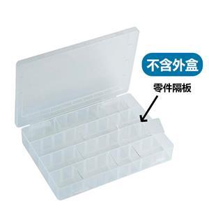 03-201零件盒隔板 (不含外盒)