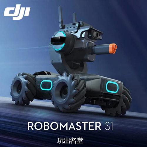 DJI 機甲大師 RoboMaster S1 智慧機器人