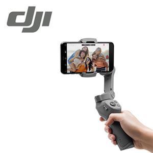 DJI Osmo Mobile 3 手持雲台