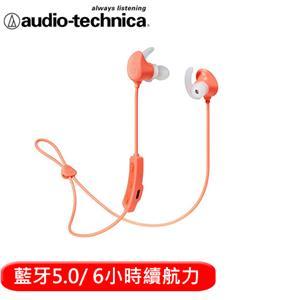 audio-technica 鐵三角 SPORT60BT 頸掛藍牙無線耳機麥克風-珊瑚粉