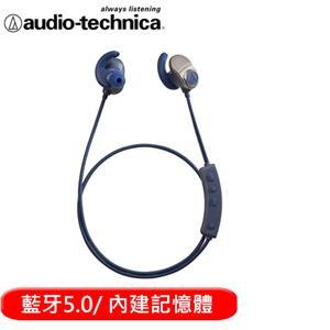 audio-technica  鐵三角 SPORT90BT 頸掛藍牙無線耳機麥克風組-紺青金