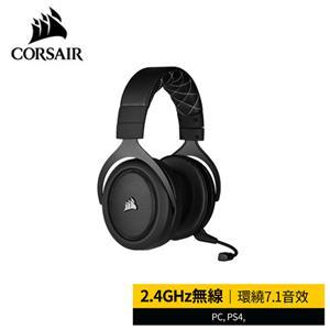 CORSAIR 海盜船 HS70 SE WIRELESS 無線電競耳機 碳黑