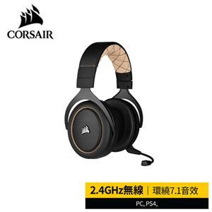 CORSAIR 海盜船 HS70 SE WIRELESS 無線電競耳機 奶油色