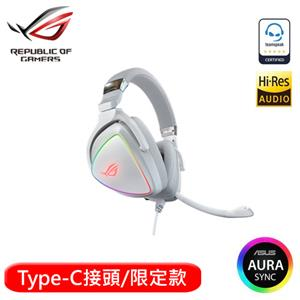 ASUS 華碩 ROG Delta White Edition 電競耳機麥克風 幻白限定款