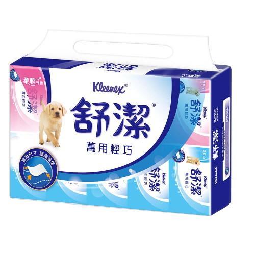 舒潔萬用輕巧包衛生紙120抽(10包x5串) / 箱