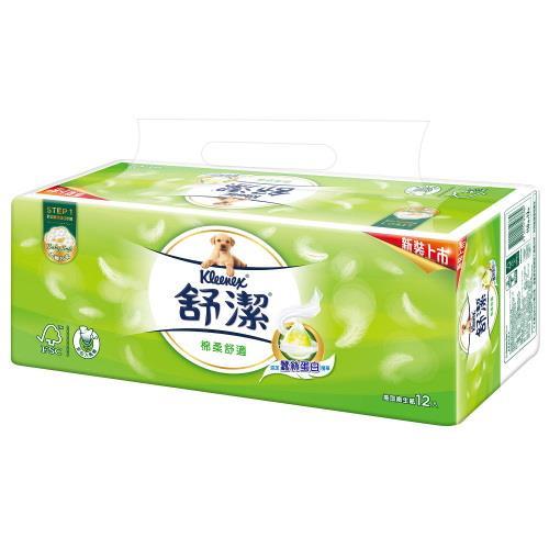 舒潔棉柔舒適抽取衛生紙110抽(12包x3串) / 箱
