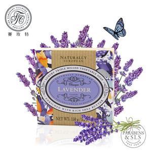 英國賽玫特Somer自然歐洲乳油木香皂150g-薰衣草X3
