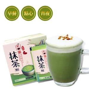 【High Tea】紅豆棗抹茶粉