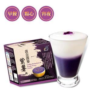 【High Tea】黃金蕎麥紫薯粉