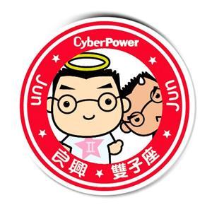 【良興 x CyberPower聯名專屬】陶瓷吸水杯墊-搞怪雙子座