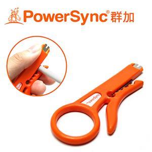 PowerSync群加 TOOL-G23 簡易型二合一網路工具