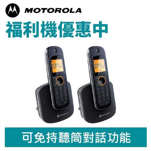 MOTOROLA數位無線電話D1001超值2台組(福利品)