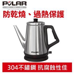 POLAR 普樂 1.0L 不鏽鋼 快煮壺 PL-1712
